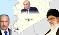 جنوب سورية.. خطوط متشابكة ومستقبل غامض