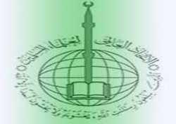 بيان الاتحاد العالمي لعلماء المسلمين بشأن أحدث سوريا