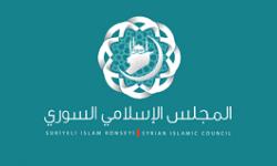 الإسلامي السوري يحذر من غدر النظام ويدعو الثوار إلى الاستعداد الدائم