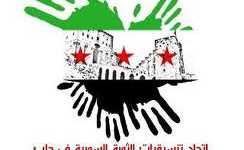 حلب تخرج من جلباب النظام السوري والمظاهرات تشتعل فيها