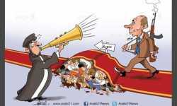بوتين وخامنئي في سورية: زواج عُقد في جهنم