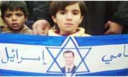 الأسد في سيناريو الاحتلال: الحفاظ على المصالح الإسرائيلية يتطلب إطالة أمد الحرب الأهلية في سوريا