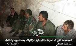 في يوم واحد.. 90 قتيلاً وجريحاً من قوات النظام في معارك ريف حماة الشمالي