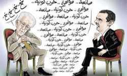 الثورة السورية وحرب المصطلحات المضللة...