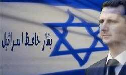لماذا لا يسمح اليهود بسقوط طاغية الشام؟