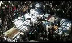 كلمة أهل حوران في تأبين شهداء الخالدية وبابا عمرو بحمص
