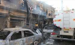تركيا تعتقل منفّذ تفجير عفرين