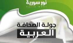 نازحو غوطة دمشق يطعمون أطفالهم أوراق الجرائد، وأمريكا: أولويتنا حرمان