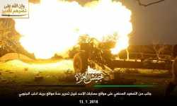 إدلب ونهاية المعارك التقليدية في سوريا