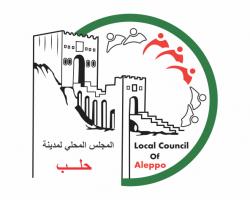 المجلس المحلي لمدينة حلب يرفض التبعية لـ
