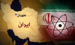 حدود القوة الإيرانية؟!