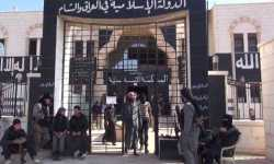 دولة العويل الكربلائي في العراق الشام