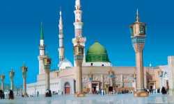 كيف بنى النبي محمد صلى الله عليه وآله وسلم الدولة الإسلامية؟