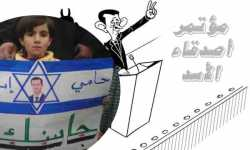 مُغَالطات في عَصر الثورة السورية - القلق على مستقبل الأقليات والطائفة (الكريمة)!.. (3 - 4)