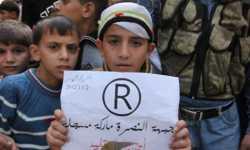 معارضة سوريا تنتقد وصم