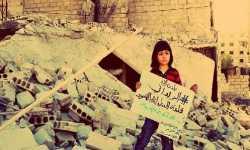 تواجه ميليشيات نصر الله والأسد.. الزبداني بعينيها تقاتل