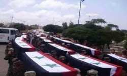 ملحمة القلمون 1000 قتيل وجريح من الشبيحة والشيعة