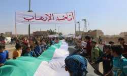 معركة المصير السوري
