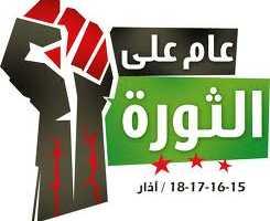 تأملات ثورية بعد عام: سلسلة (3) الدور السلبي لإعلام المعارضة