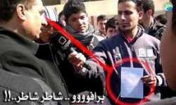 الاعلام السوري.. 'خلفا دُر'!!