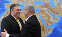 بومبيو يطمئن نتنياهو: انسحاب قواتنا من سوريا لا يؤثر على التزاماتنا تجاه