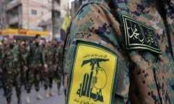 عقوبات أميركية تستهدف كيانات وشخصيات تابعة لميلشيا حزب الله