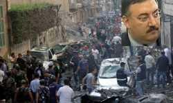 اغتيال وسام الحسن أول انجازات العصابة الأسدية في لبنان