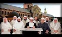 بيان رابطة العلماء السوريين إلى الشعب السوري الكريم (انفروا خفافاً وثقالاً)