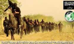 واشنطن تضع «جبهة النصرة» على قائمة الإرهاب بعد قيامها بـ600 هجوم في سوريا