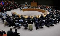 قراءة سريعة لقرار مجلس الأمن حول الغوطة