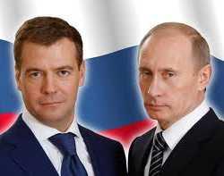 لماذا أكره روسية