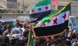 تظاهرات في الجنوب السوري ضد الحشد العسكري للنظام