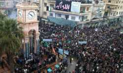 حمص وساعة الحرية
