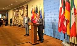 الأمم المتحدة تعلن تشكيل اللجنة الدستورية السورية،