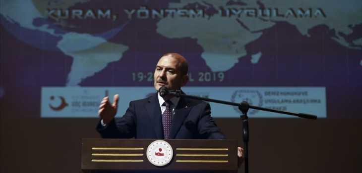 وزير الداخلية التركي: نلتزم بمبدأ
