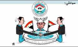 وضع كاريكاتوري في سوتشي