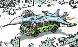روسيا ومعركة دمشق وغوطتها