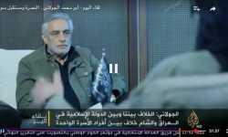 لله ثم للتاريخ (7).. #شهادة_حذيفة_عزام على حوادث #جبهة_النصرة