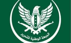 تشكيل عسكري جديد يضم أبرز فصائل إدلب .. تعرف إليه