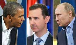 تموضع روسي أميركي جديد في الصراع السوري
