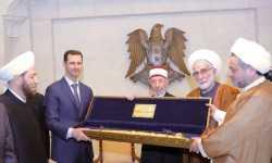 العلاقة بين علماء السلطان و طغاة نظام الحكم في الشام (1)