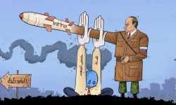 الحل الروسي والمعركة الفاصلة