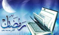 بشائر رمضان نصرٌ أم هزيمة