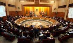 الجامعة العربية تطالب روسيا بوقف تسليح دمشق
