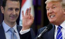 إدارة ترامب والأسد: يبقى لا يبقى!