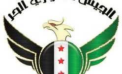 الجيش الحرّ هو جيش سوريا الوطني