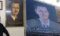 هل يؤدي انهيار الليرة إلى انهيار النظام السوري؟