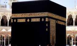 الحج مدرسة ربانية.. تأملات إيمانية في الحج وشعائره