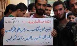 هذه هي النخب السورية الفاسدة