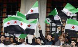 المجلس الأعلى لمجالس المحافظات السورية دورٌ واعد وتحديات جمّة